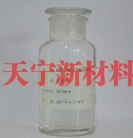 威海增塑剂