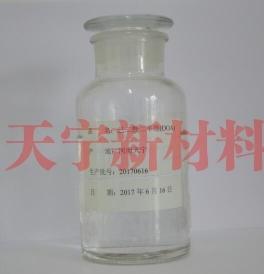 耐寒增塑剂