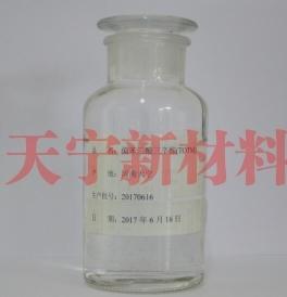 乐山增塑剂